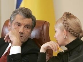 Ющенко обратился к Тимошенко в связи с эпидемией гриппа