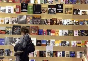 The Guardian назвала самые популярные книги года