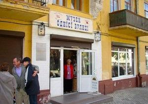 Музей Одной улицы на Андреевском спуске на грани закрытия - Бригинец