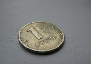 В правительстве РФ признали, что чрезмерно укрепили рубль