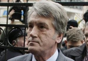 Сегодня в Печерском суде ждут Ющенко
