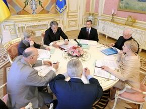 Ющенко, Тимошенко и Стельмах договорились по обязательствам перед МВФ