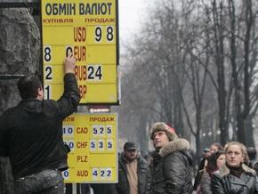 Опрос: Украинцы не готовы поддерживать гривну