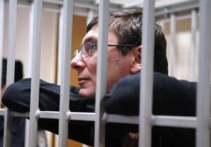 Пресса: Луценко будут судить по-новому - в колонии