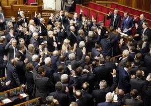 Опрос: Почти половина украинцев не верят в новую коалицию