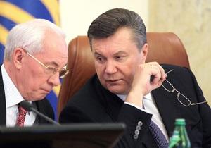 Фотогалерея: Янукович, выходи. Чернобыльцы пикетировали заседание Кабмина с участием Президента