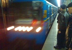 На Святошинско-Броварской линии киевского метрополитена сломался поезд