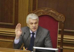 Литвин заявил, что вопрос отставки генпрокурора и главы НБУ пока не будет подниматься