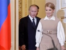 Тимошенко и Путин договорились о поставках газа между Нафтогазом и Газпромом