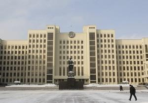 Белорусский парламент ратифицировал все документы, необходимые для создания ЕЭП