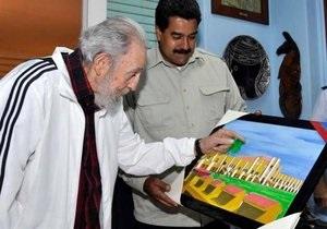 Фидель Кастро - Уго Чавес: Фиделю Кастро подарили картину, написанную Уго Чавесом