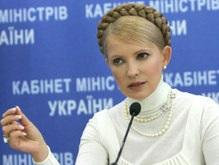 Тимошенко закроет дыру  в бюджете за счет налогоплательщиков