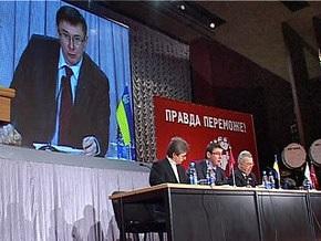 Партия Вперед, Украина! стала Народной самообороной