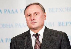 ПР: Большинство готово было согласиться на участие в выборах блоков, но оппозиция не настаивала