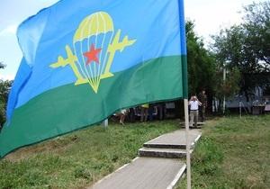 Ъ рассказал, как в Украине отпраздновали День ВДВ