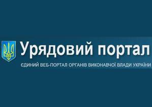 Перестали работать порталы Кабмина и Рады. В соцсетях призывают  положить  сайты ПР и СБУ