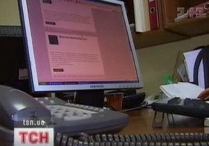 Правоохранители задержали 20 человек за продажу наркотиков через интернет