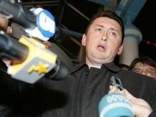 ФБР проведет экспертизу записей Мельниченко