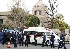 В Токио пытались поджечь посольство России