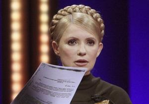 Тимошенко назвала бюджет-2010 обманом избирателей