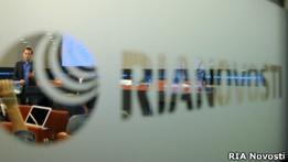 РИА Новости отрицает обвинения в предвыборной цензуре