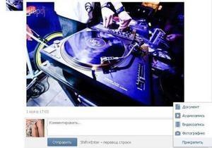В комментарии во ВКонтакте теперь можно добавлять фото и видео