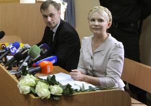 Адвокат Тимошенко сообщил, что не в состоянии защищать ее