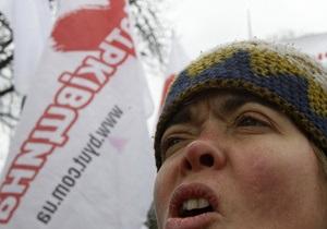 Батьківщина заявила, что политизация языкового вопроса провоцирует гражданский конфликт