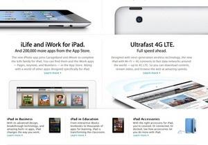 Apple задержит поставку некоторых моделей нового iPad