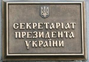 Ульянченко рассказала, что повлияло на результаты выборов Президента