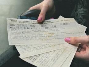 Билеты на поезд теперь можно купить через интернет