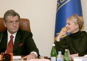 Ющенко не будет вновь объединяться с Тимошенко
