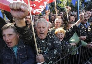 Попытка штурма Верховной Рады произошла спонтанно - организаторы акции