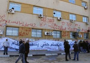 СМИ: Полиция второго по величине города Ливии перешла на сторону протестующих