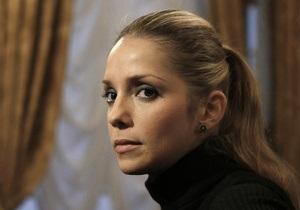 Завтра дочь Тимошенко выступит на международной конференции по правам человека