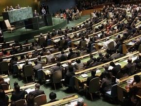В штаб-квартире ООН мировых лидеров угощают телятиной, вином и козьим сыром