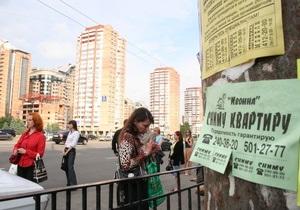 Каждый шестой киевлянин не имеет собственного жилья – опрос