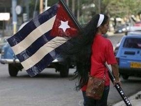 Власти Кубы признали спад экономики
