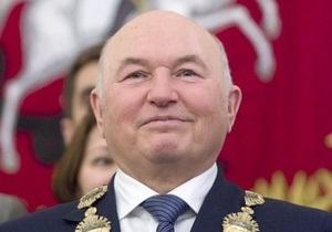 За год доходы Лужкова увеличились на миллион