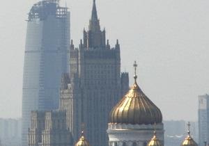 В здании МИД РФ погиб сотрудник Минюста
