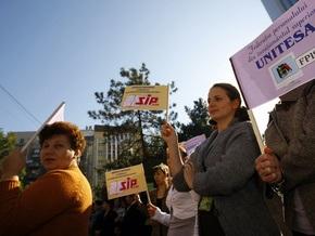 Сотни тысяч жителей Румынии вышли на акцию протеста против сокращения зарплат