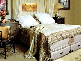 King Koil - матрац, який надихає