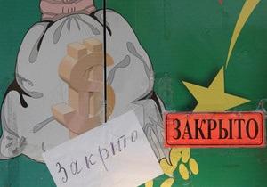 Украинский парламент запретил  интерактивные клубы