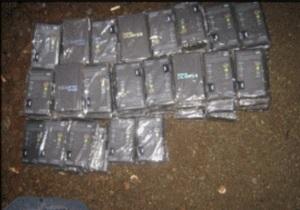 Проводника поезда Киев-Москва задержали за контрабанду мобильных телефонов на сумму 1,2 млн грн