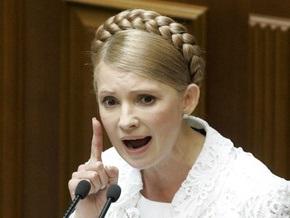 Тимошенко дала свой прогноз относительно работы Рады