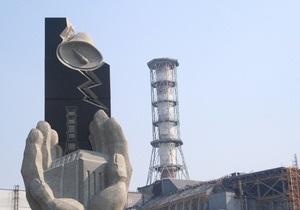 Эксперты предлагают возить гостей Евро-2012 в Чернобыль