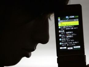 Исследование: Сотовые телефоны переносят конфиденциальную информацию