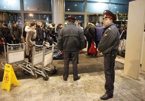 Член СФ России:  Часть террористов, заброшенных в Москву для совершения теракта в Домодедово, задержали еще в декабре