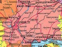 В Днепропетровской области произошло землетрясение