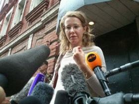 После допроса в СК России Ксении Собчак вернули загранпаспорт